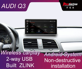 "10.25""Car Entertainment Multimedia for Audi Q3 MMI 3G Touchscreen 3D GPS Navi USB WIFI SD 4G"