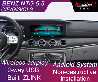 Multimedia Video Interface for Mercedes-Benz C E S Class Cars 2016-2019 YM with NTG 5.5 System Built ZLINK
