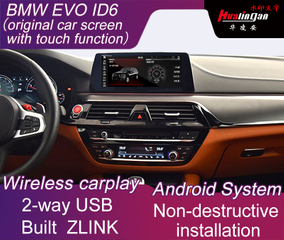 Best Value Android Box for Car Multimedia for BMW X4 X6 EVO ID6 System Wireless CarPlay / Andrio Auto