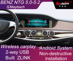 Car Android Video Multimedia Adapter for Mercedes Benz S Maybach with NTG5.0-5.2 Original Screen No Touch Android Auto